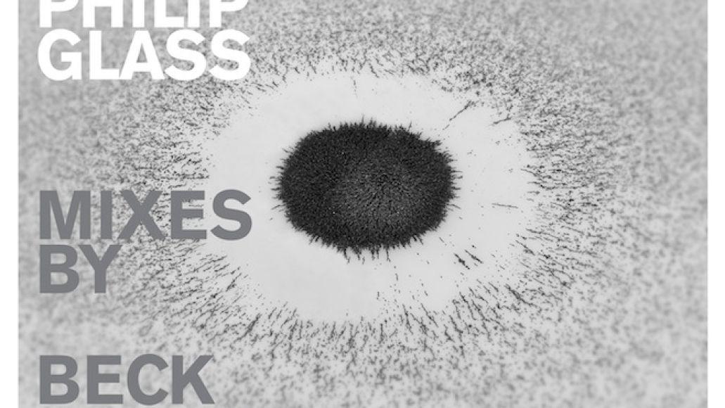 glassremixlp New Music: Philip Glass   Rubric (Tyondai Braxton remix)