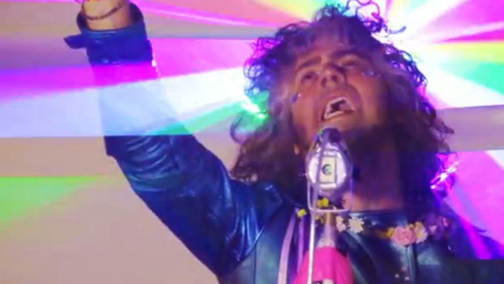 flaminglips600 Watch The Flaming Lips cover Devos Gates of Steel