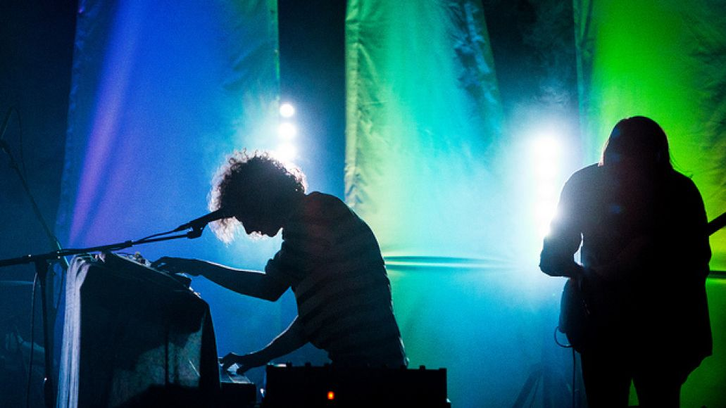 Youth Lagoon by Philip Cosores