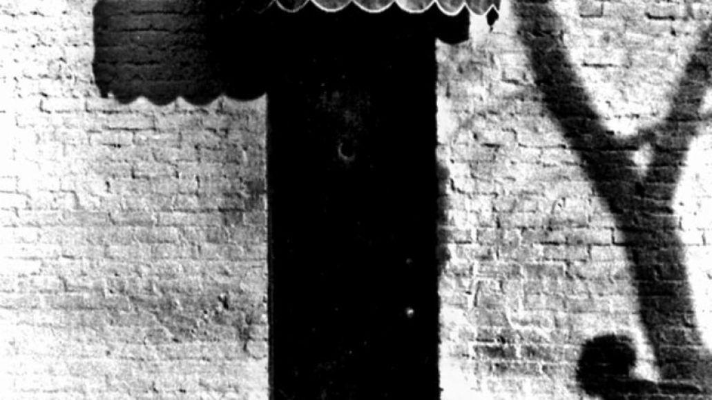 neil cellar door