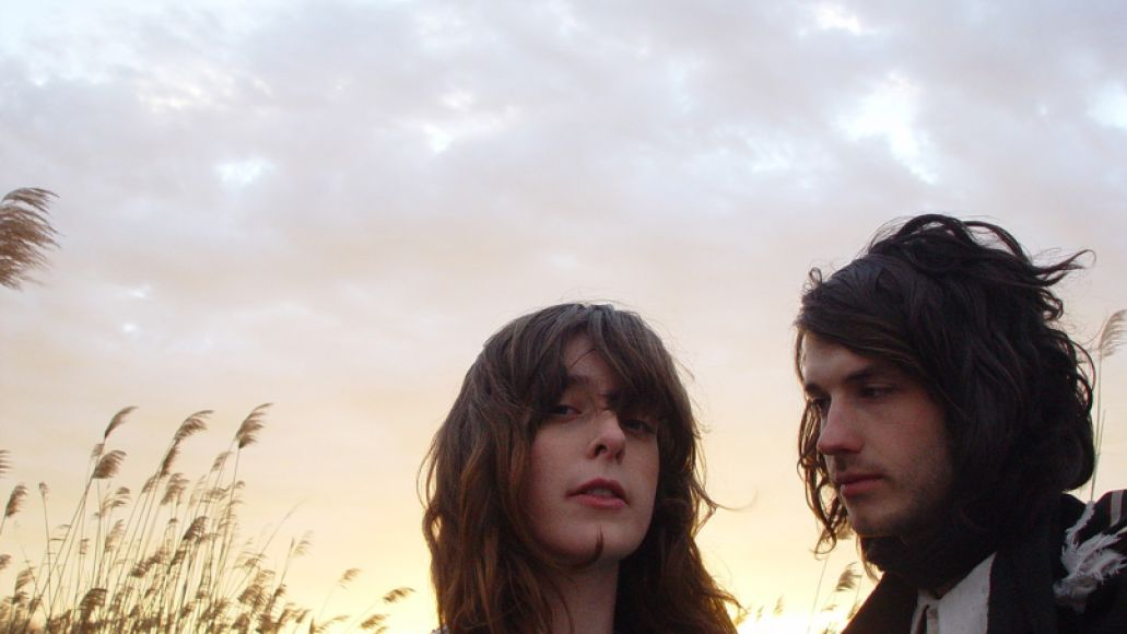 beachhouse 2014 The 25 Most Anticipated Tours of Fall 2014