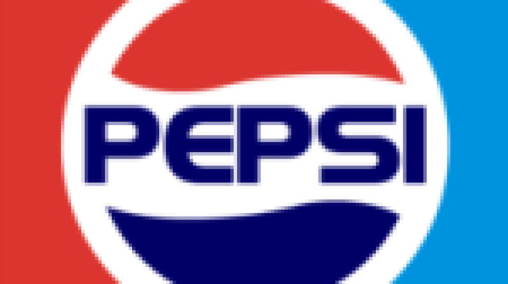 Pepsi_Logo_1980s