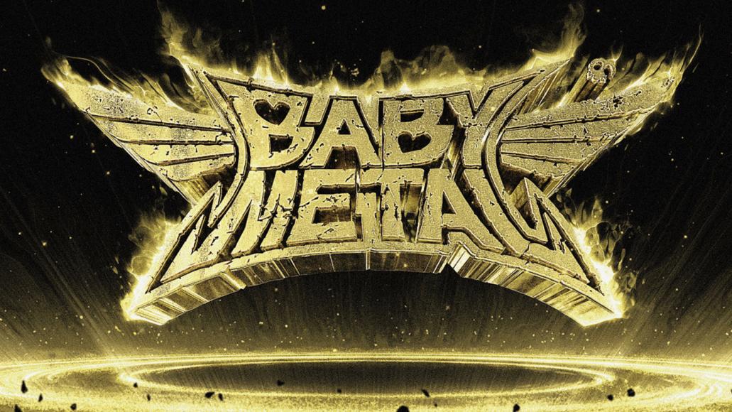 babymetal metal resistance album new j pop Top 50 Albums of 2016