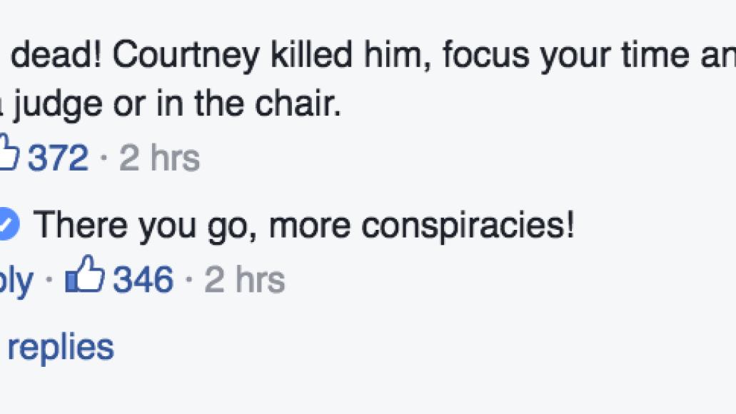 Kurt Courtney