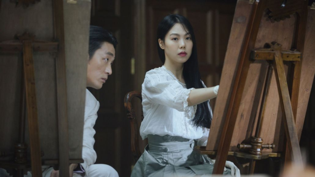 the handmaiden Top 25 Films of 2016