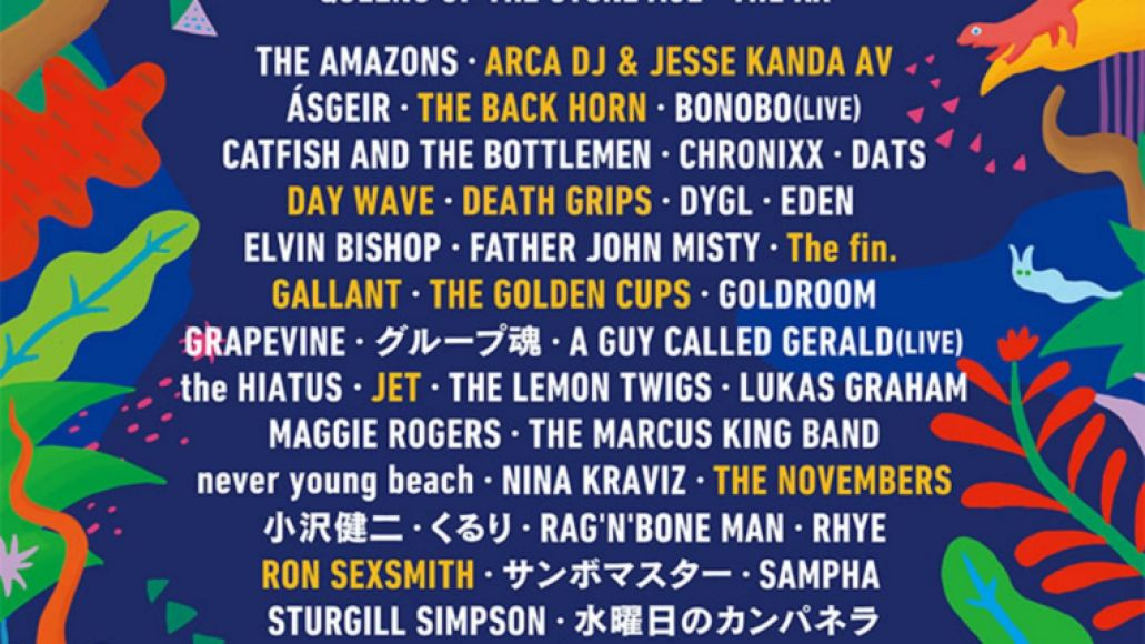 fuji rock Top 10 Music Festivals: Spring 2017 Power Rankings