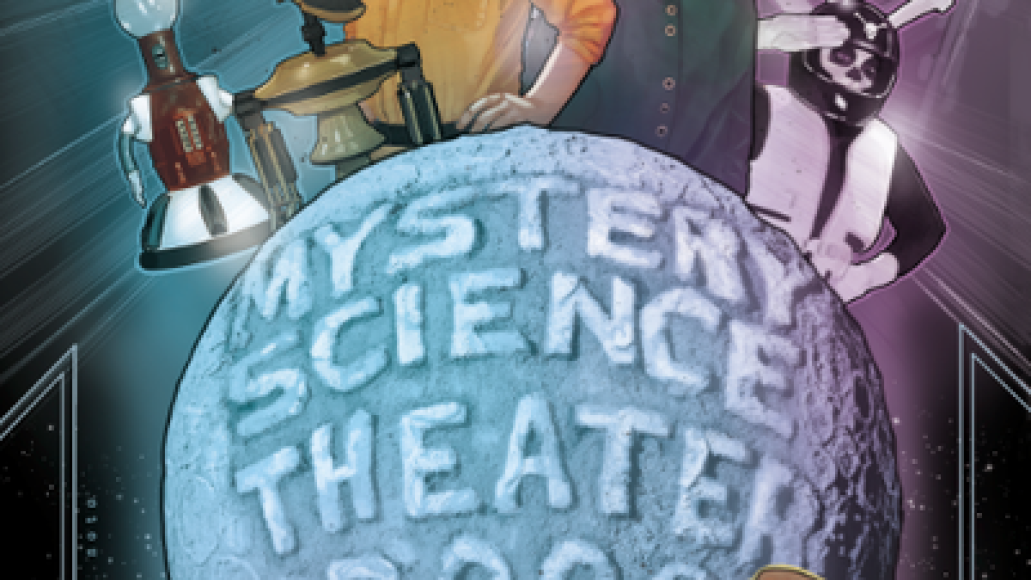 unnamed 3 Mystery Science Theater 3000 announces first ever live tour