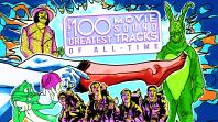 soundtracks 2000 2 Dan Deacon Releases Original Score for HBOs Well Groomed: Stream