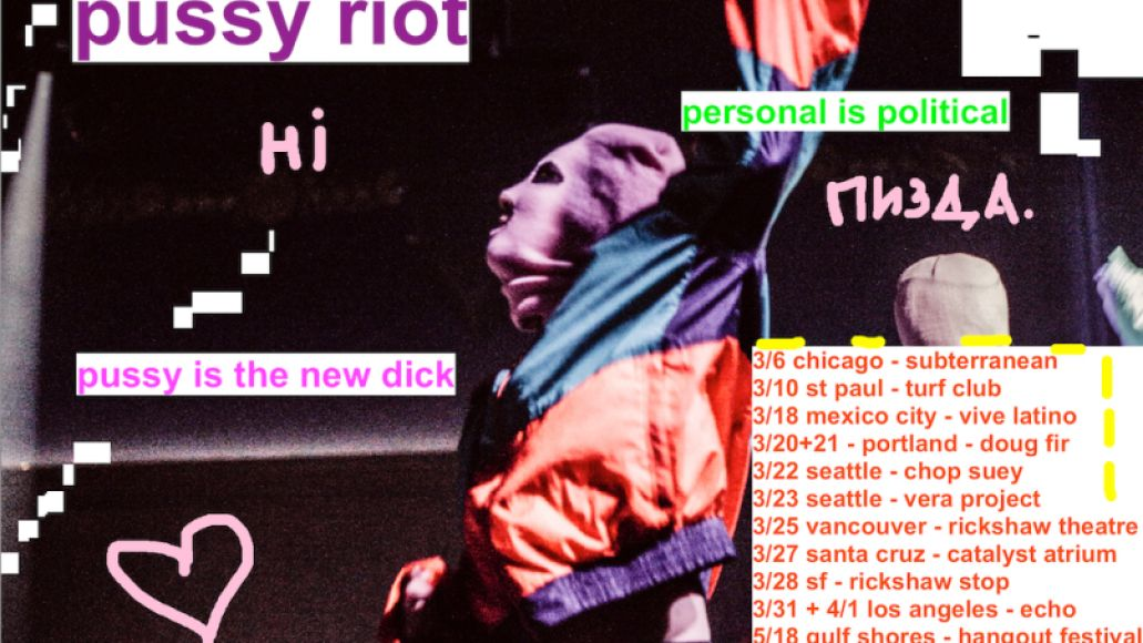 pussy riot show fin 2 Pussy Riot announce first ever North American tour