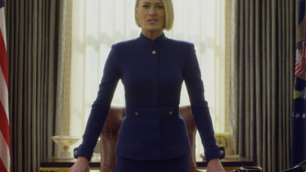house of cards final season premiere date robin wright