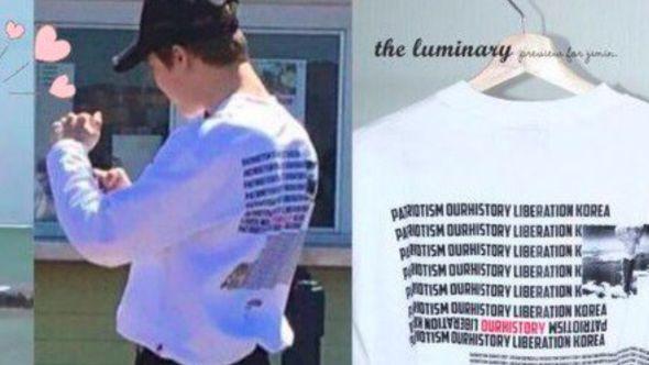 BTS Jimin's t-shirt