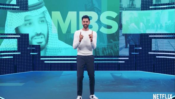 Patriot Act Netflix Hasan Minhaj Saudi Arabia Pulled