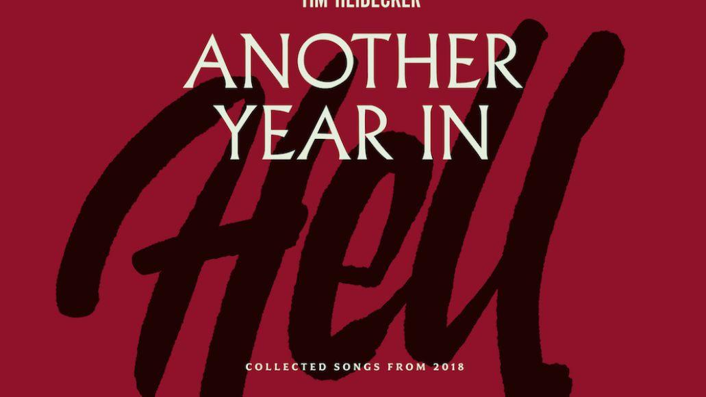 another year in hell tim heidecker