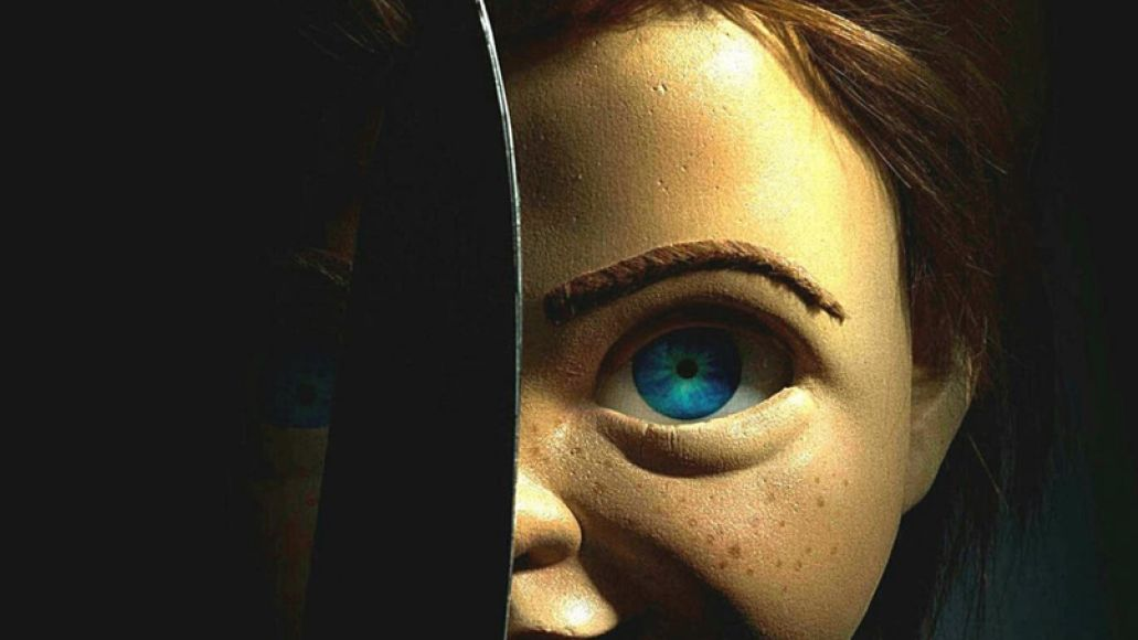 Child's Play (MGM)