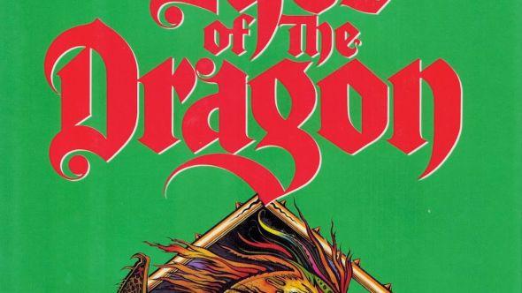 stephen king the eyes of the dragon fantasy novel hulu