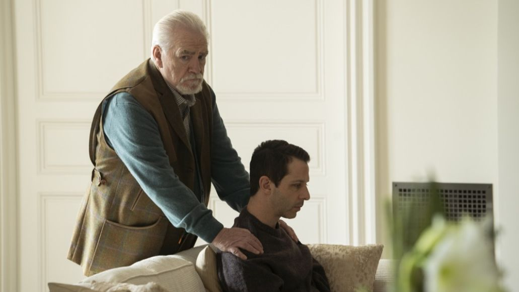 Succession Season Two (HBO)