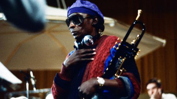 Miles Davis Rubberband Lost album stream