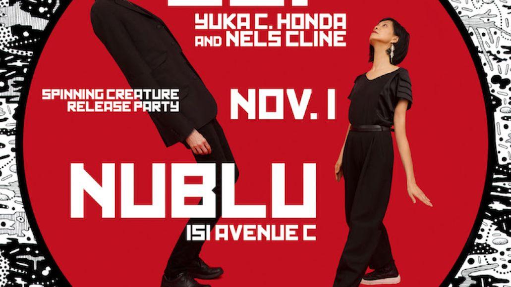 cup show poster Wilcos Nels Cline and Cibo Mattos Yuka C. Honda announce debut album as CUP