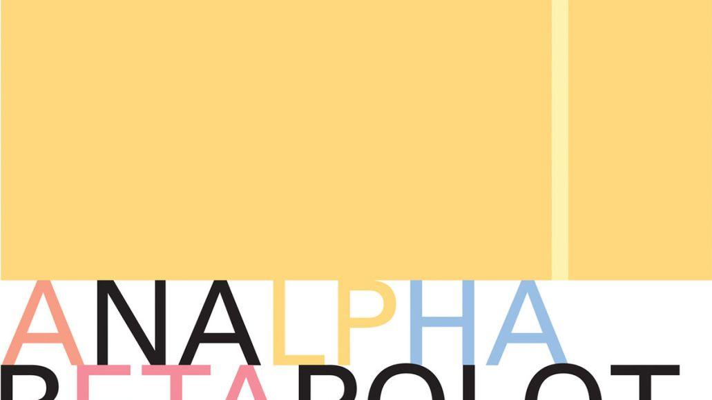 Cap'n Jazz -- Analphabetapolothology