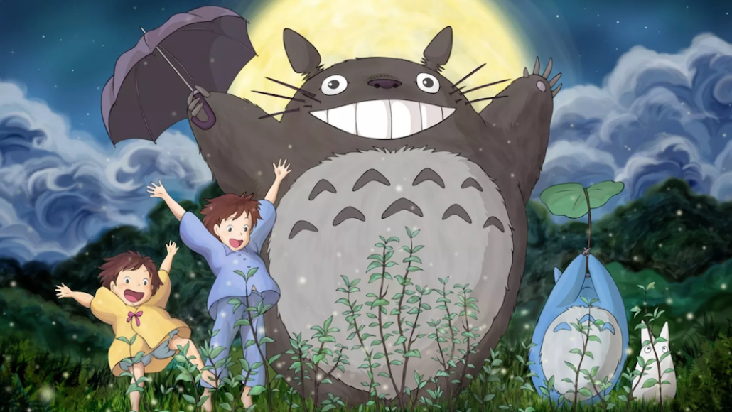 film catalog purchase buy Studio Ghibli's My Neighbour Totoro