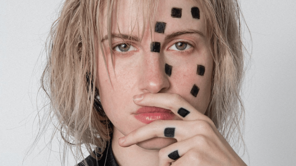 hayley williams petals for armor album artwork cover Paramores Hayley Williams Unveils Debut Solo Album Petals for Armor: Stream