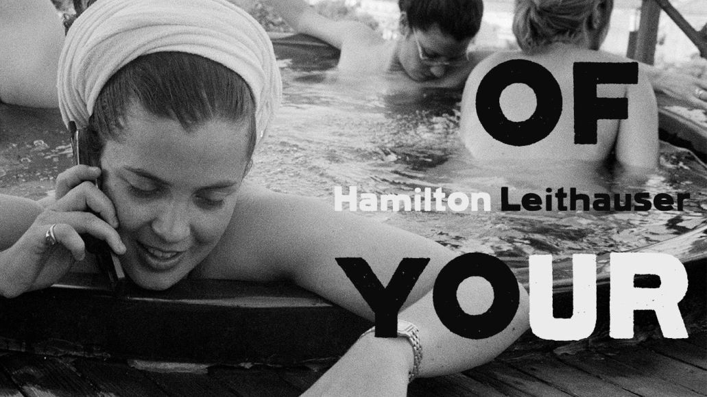 hamilton leithauser the loves of your life album cover artwork
