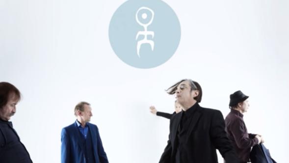 """Einsturzende Neubauten """"Ten Grand Goldie"""" Alles in Allem New Album New Song Single"""