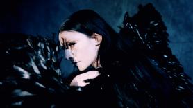Sevdaliza New Song Joanna Single Stream Watch Music Video Album