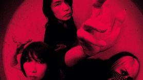 boris-no-new-album-loveless-single