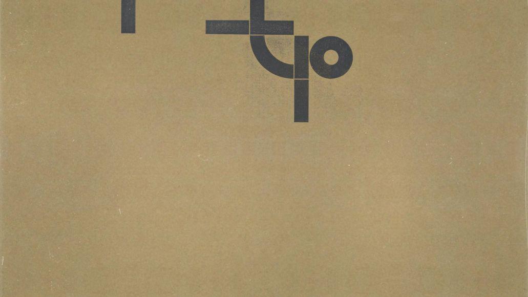 trevor powers capricorn album cover art Trevor Powers Releases Surprise New Album Capricorn: Stream
