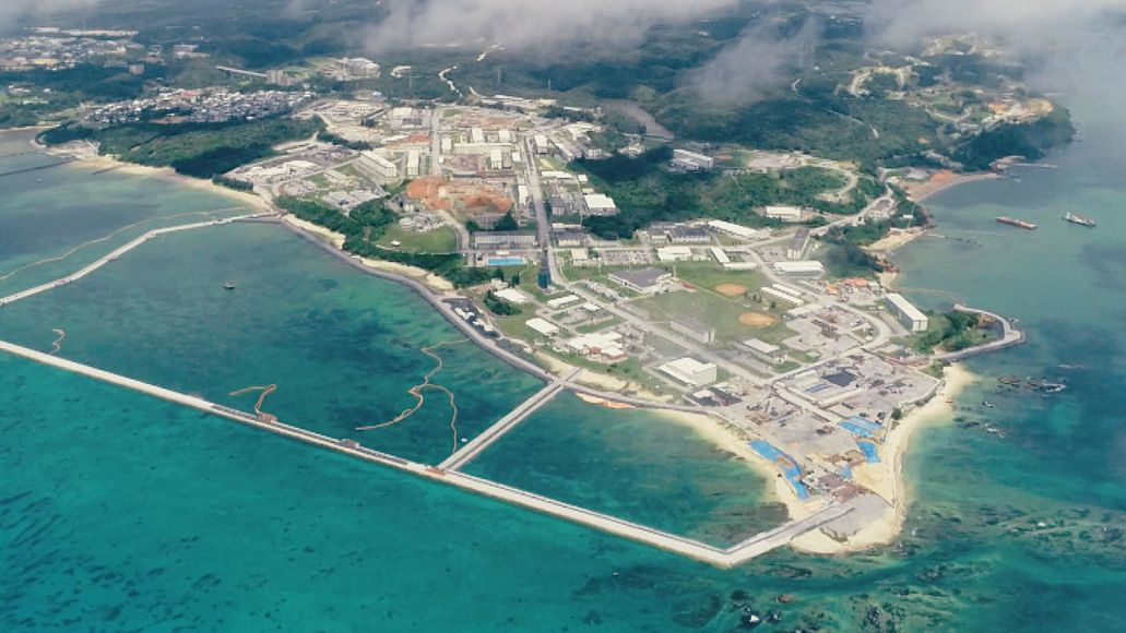 US Military Bases on Okinawa