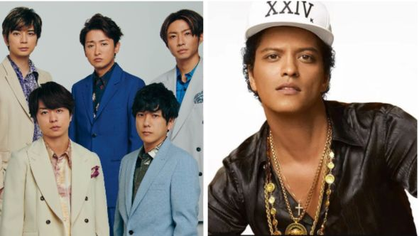 ARASHI (photo by J Storm) and Bruno Mars Whenever you call stream new song music produced