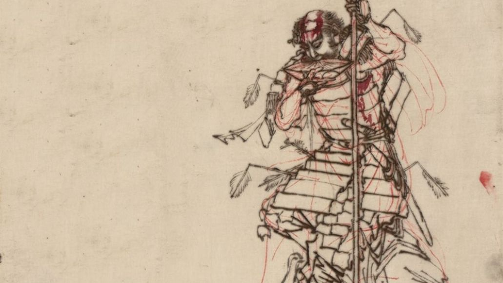 quelle chris origins bushido new song iron steel samurai