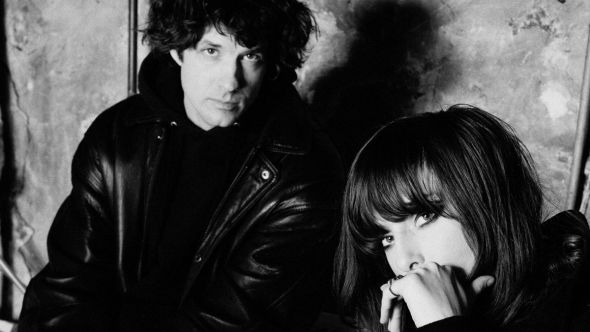 beach house marins dream new song video meow wolf