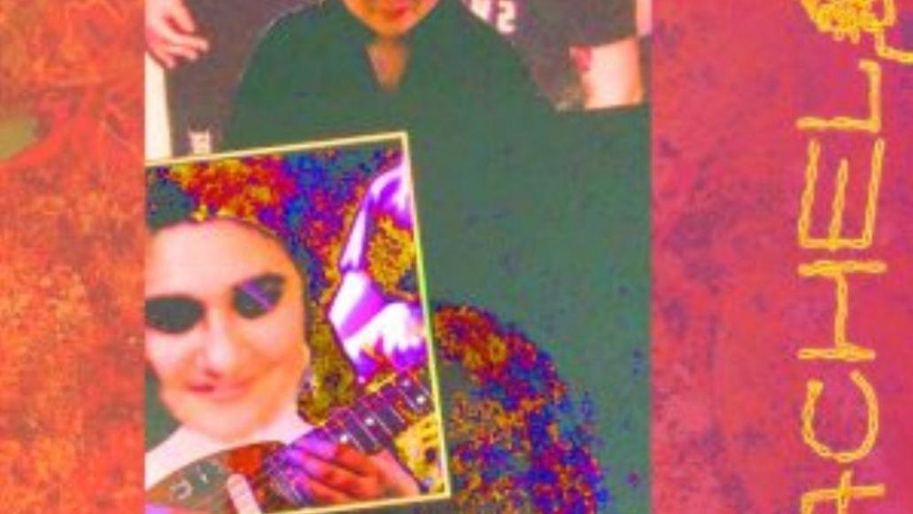 bachelor doomin' sun cover art debut album