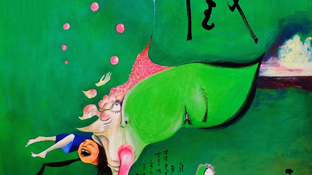 Teketeke new art of shirushi artwork