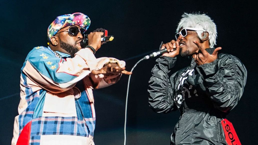 outkast 25th anniversary deluxe reissue atliens