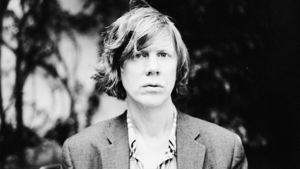 thurston moore sonic life youth memoir book release 2023 doubleday