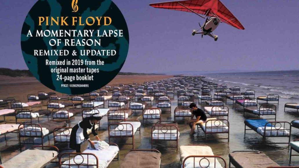 A Momentary Lapse of Reason - Remixed & Updated Artwork