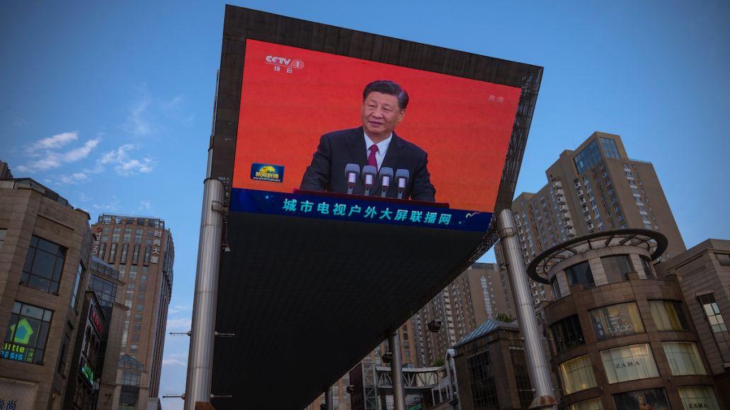 china bans sissy men television tv