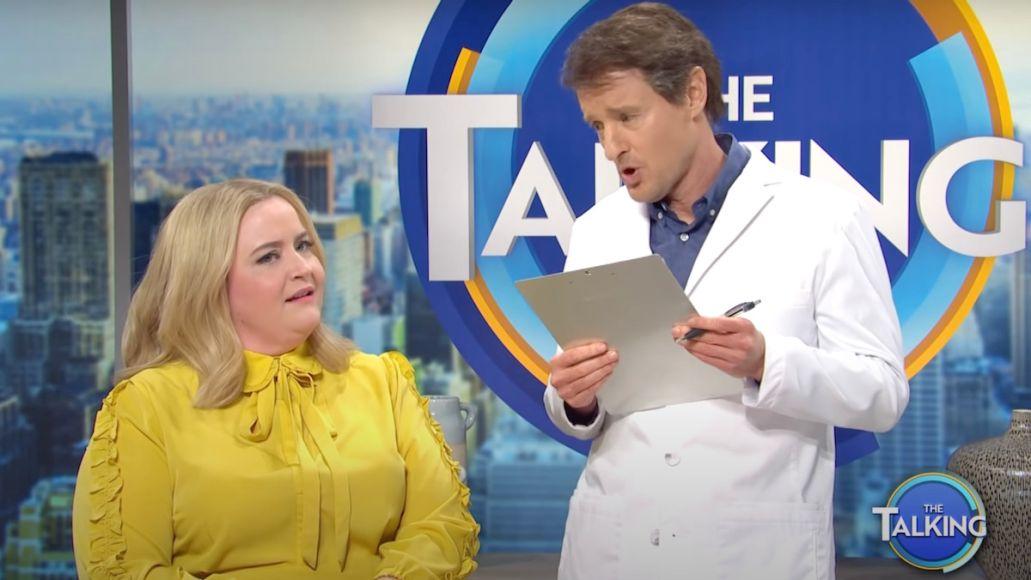 SNL Season 47 premiere