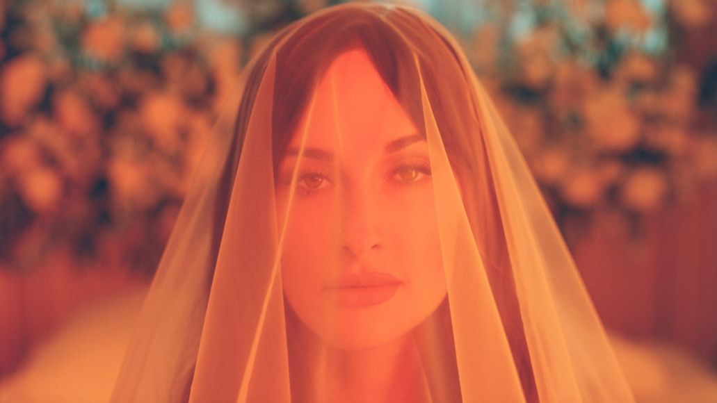 kacey musgraves star-crossed ineligible 2022 country album grammy award recording academy